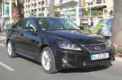 LEXUS IS 250 Leather&Navigation (Automata)